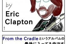 """Eric Clapton """"Groaning the Blues""""!"""